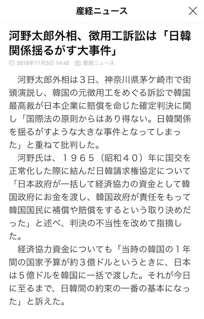 f:id:shimokitazawacinema:20181103191023j:image