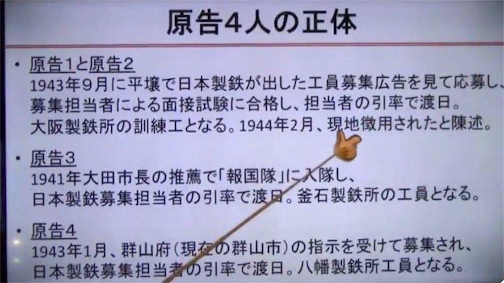 f:id:shimokitazawacinema:20181105073626j:image