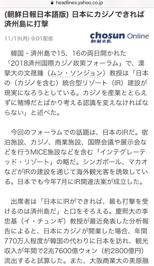 f:id:shimokitazawacinema:20181121084358j:image