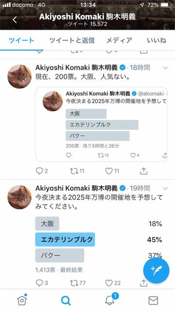 f:id:shimokitazawacinema:20181125101253j:image