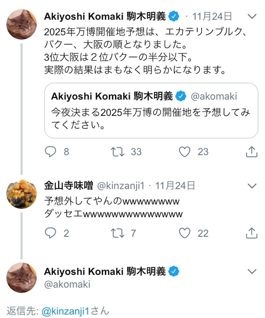 f:id:shimokitazawacinema:20181125101550j:image