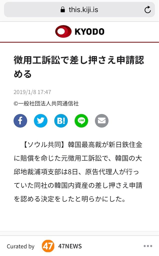 f:id:shimokitazawacinema:20190109071702j:image