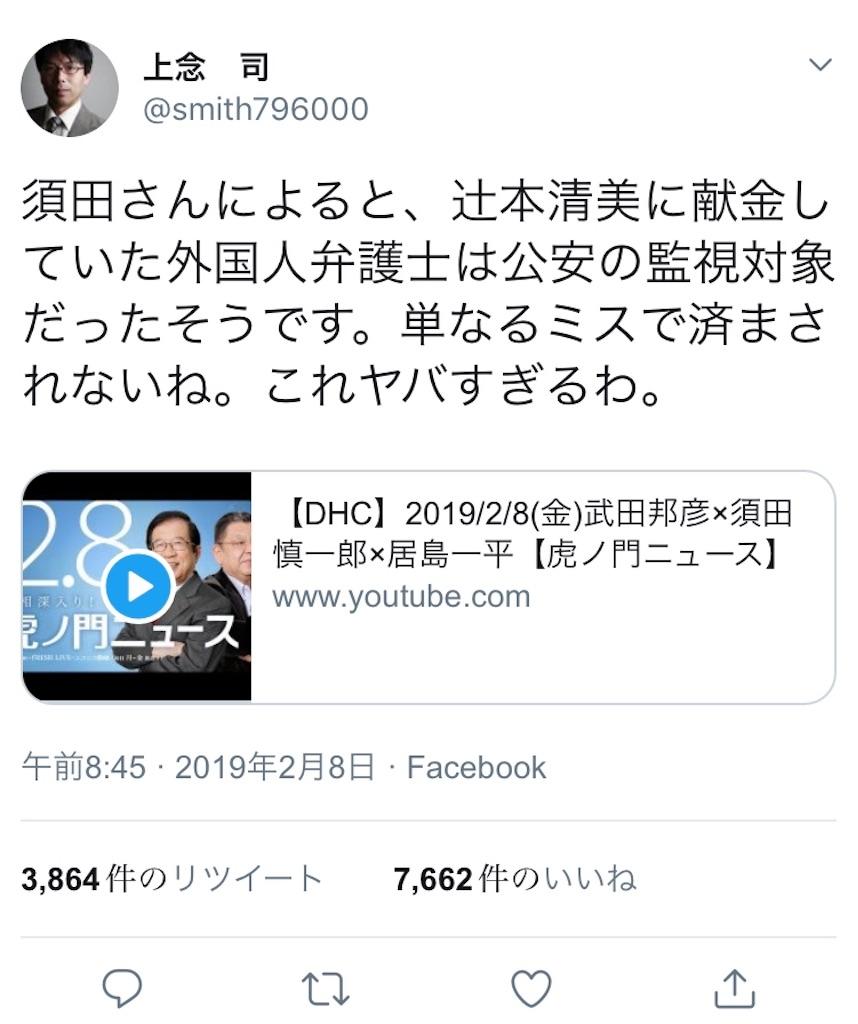 f:id:shimokitazawacinema:20190208205735j:image