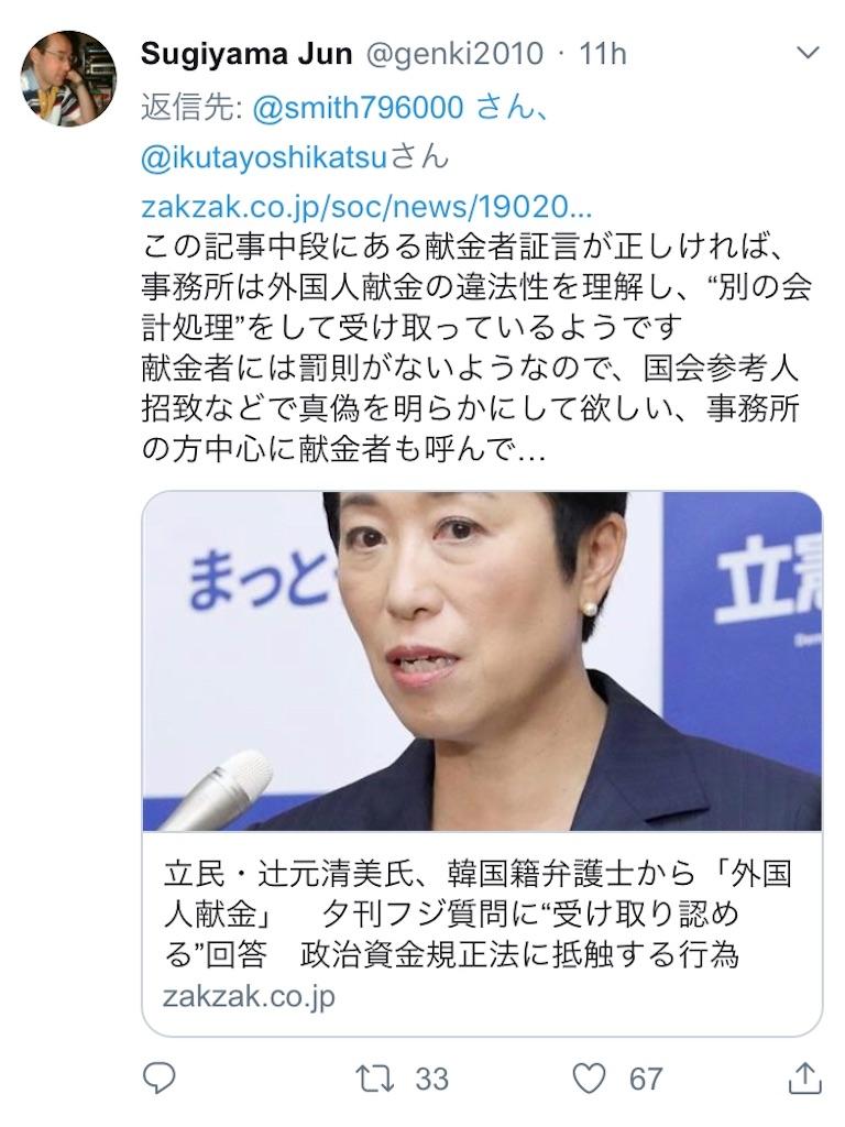 f:id:shimokitazawacinema:20190208205814j:image