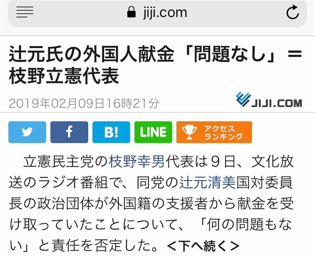 f:id:shimokitazawacinema:20190210143553j:image