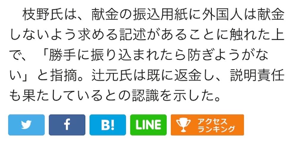 f:id:shimokitazawacinema:20190210143832j:image