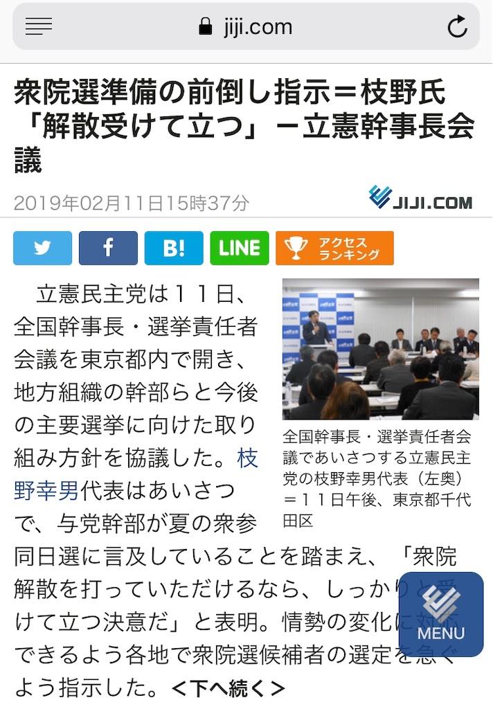 f:id:shimokitazawacinema:20190212013058j:image