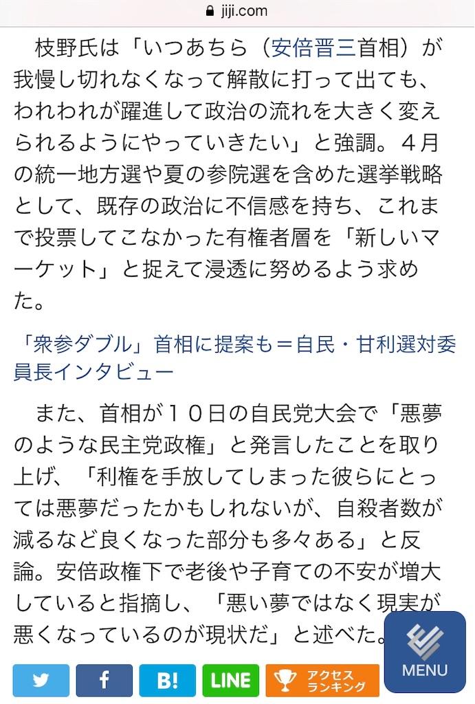 f:id:shimokitazawacinema:20190212013237j:image
