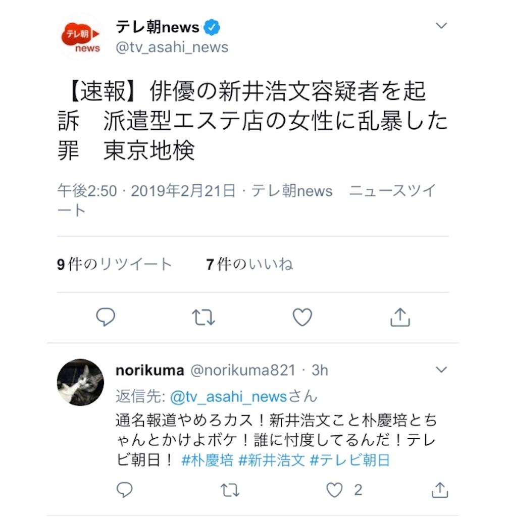 f:id:shimokitazawacinema:20190221193257j:image