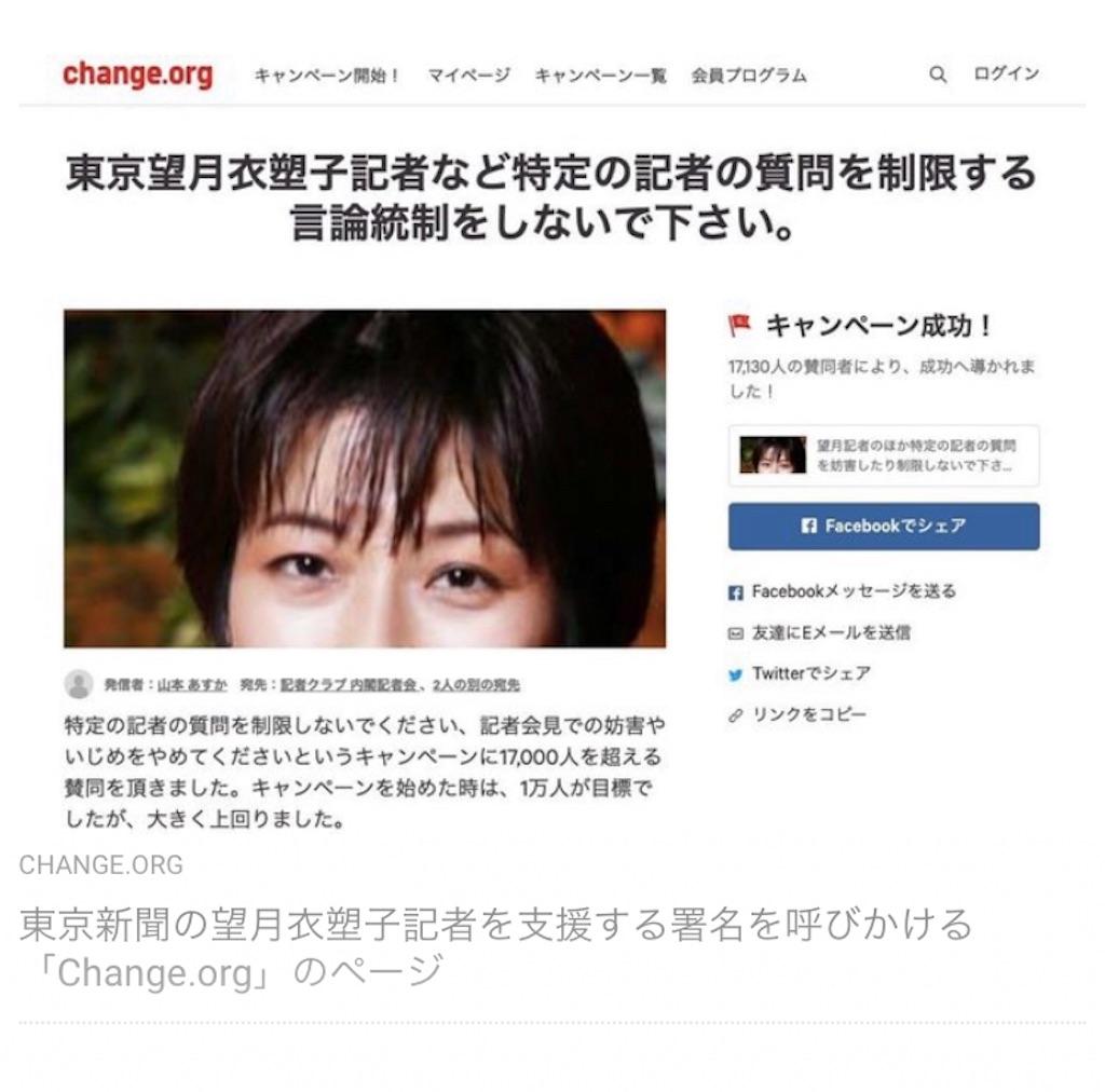 f:id:shimokitazawacinema:20190305083308j:image