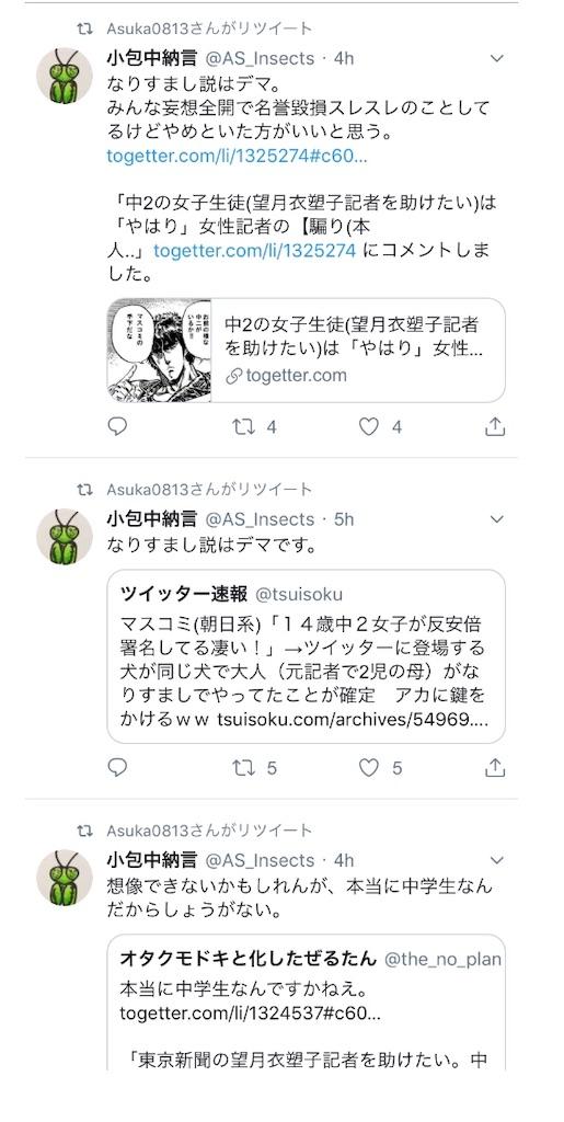 f:id:shimokitazawacinema:20190305083531j:image