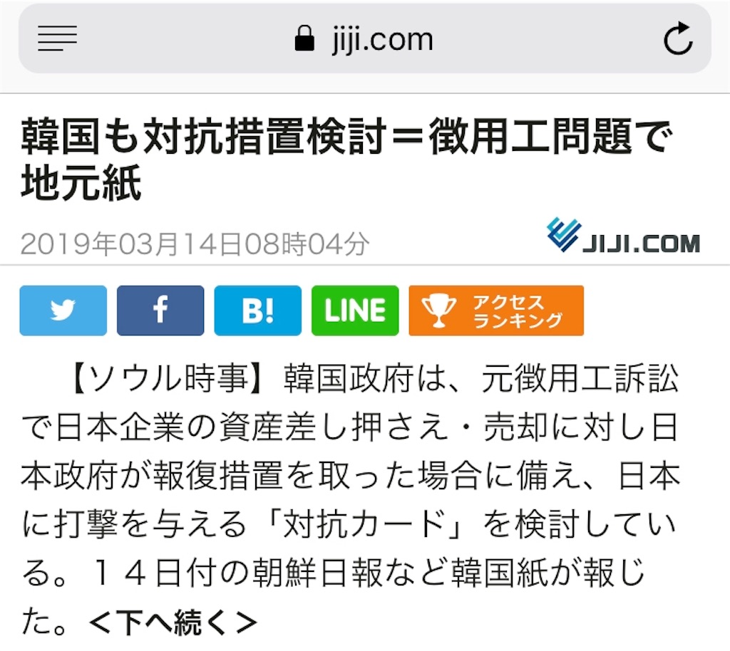 f:id:shimokitazawacinema:20190314114544j:image