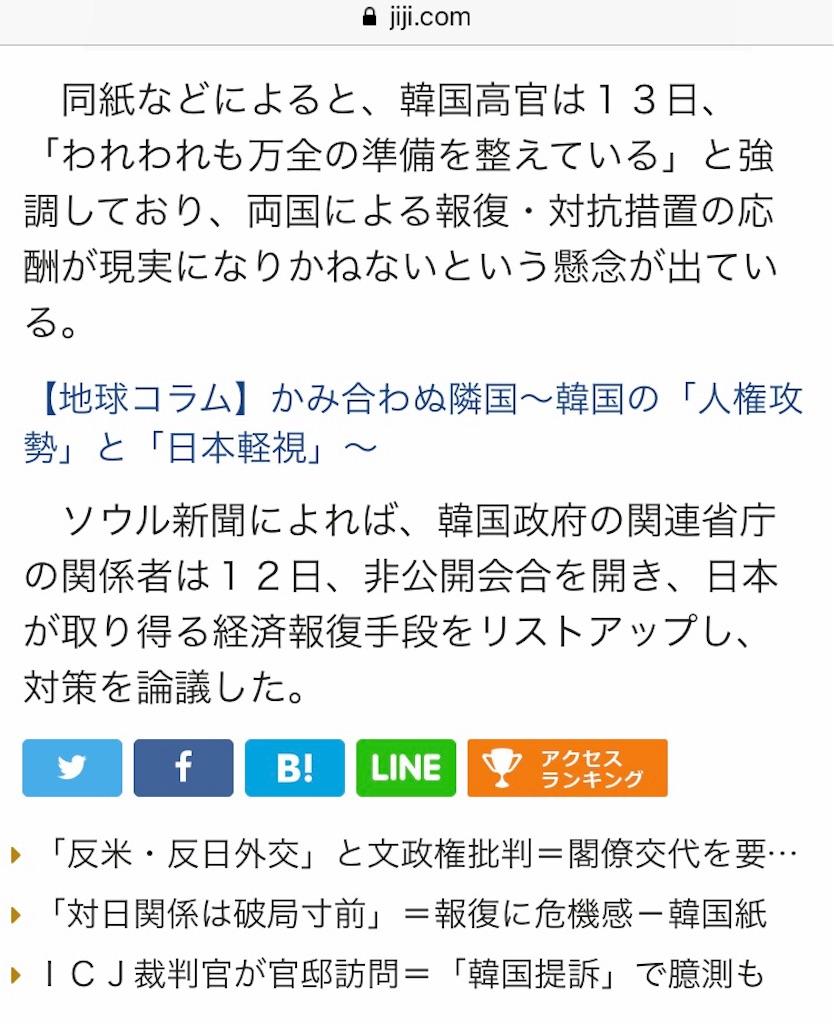 f:id:shimokitazawacinema:20190314114557j:image