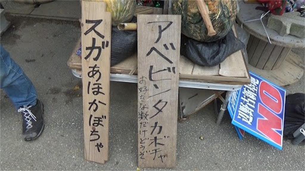 f:id:shimokitazawacinema:20190320074211j:image