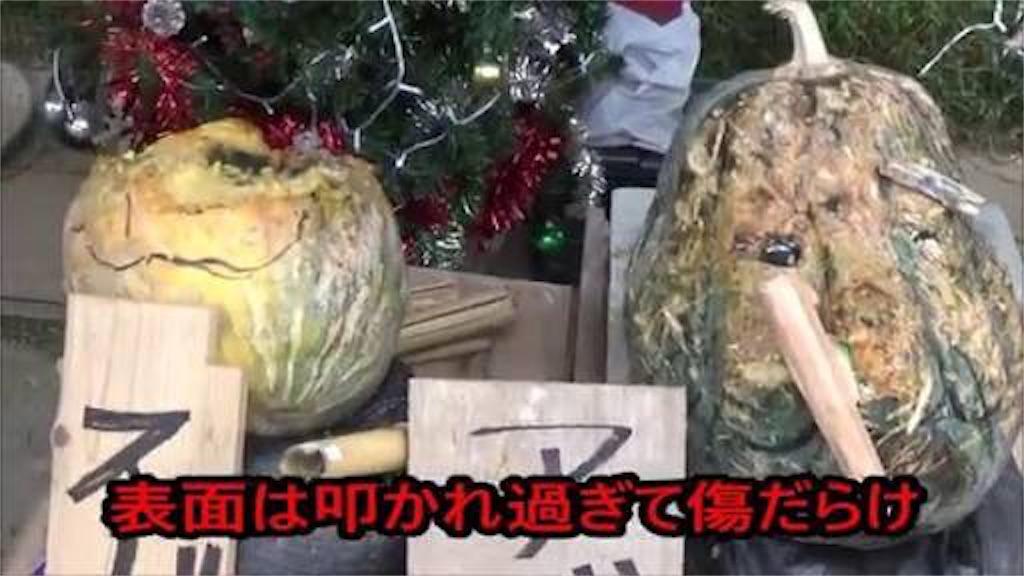 f:id:shimokitazawacinema:20190320074223j:image