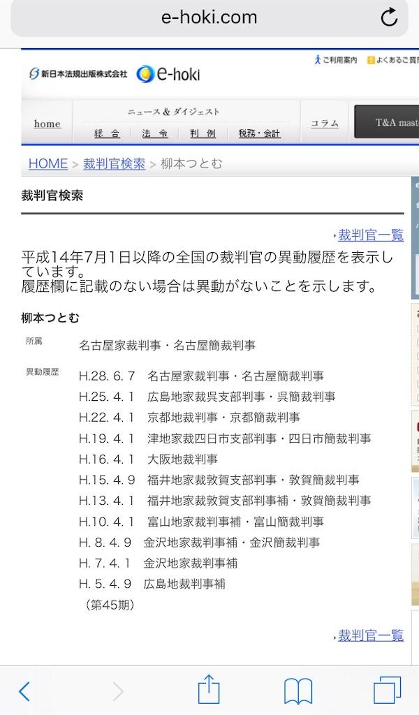 f:id:shimokitazawacinema:20190322191113j:image