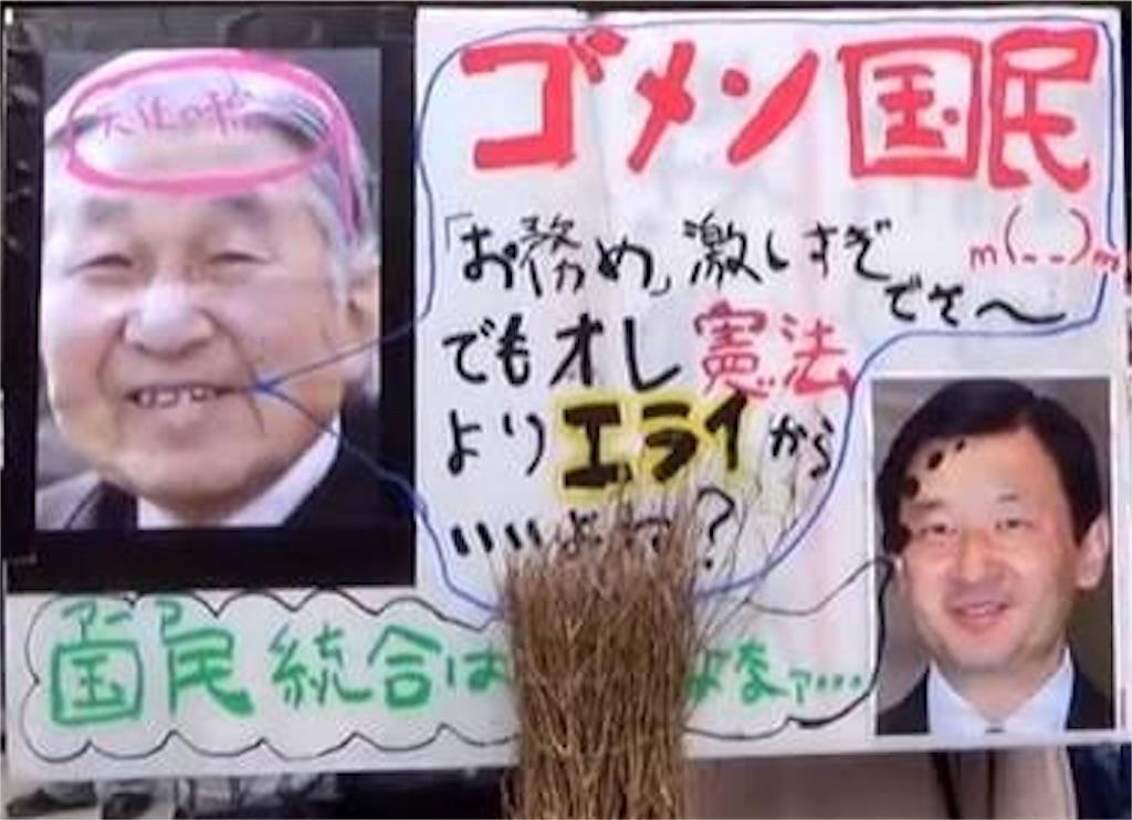 f:id:shimokitazawacinema:20190322191454j:image