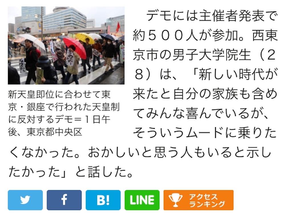 f:id:shimokitazawacinema:20190502235011j:image