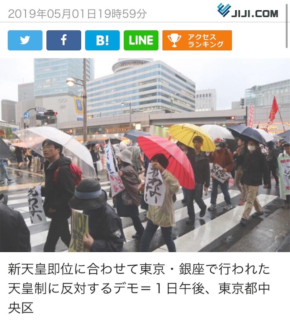 f:id:shimokitazawacinema:20190502235035j:image