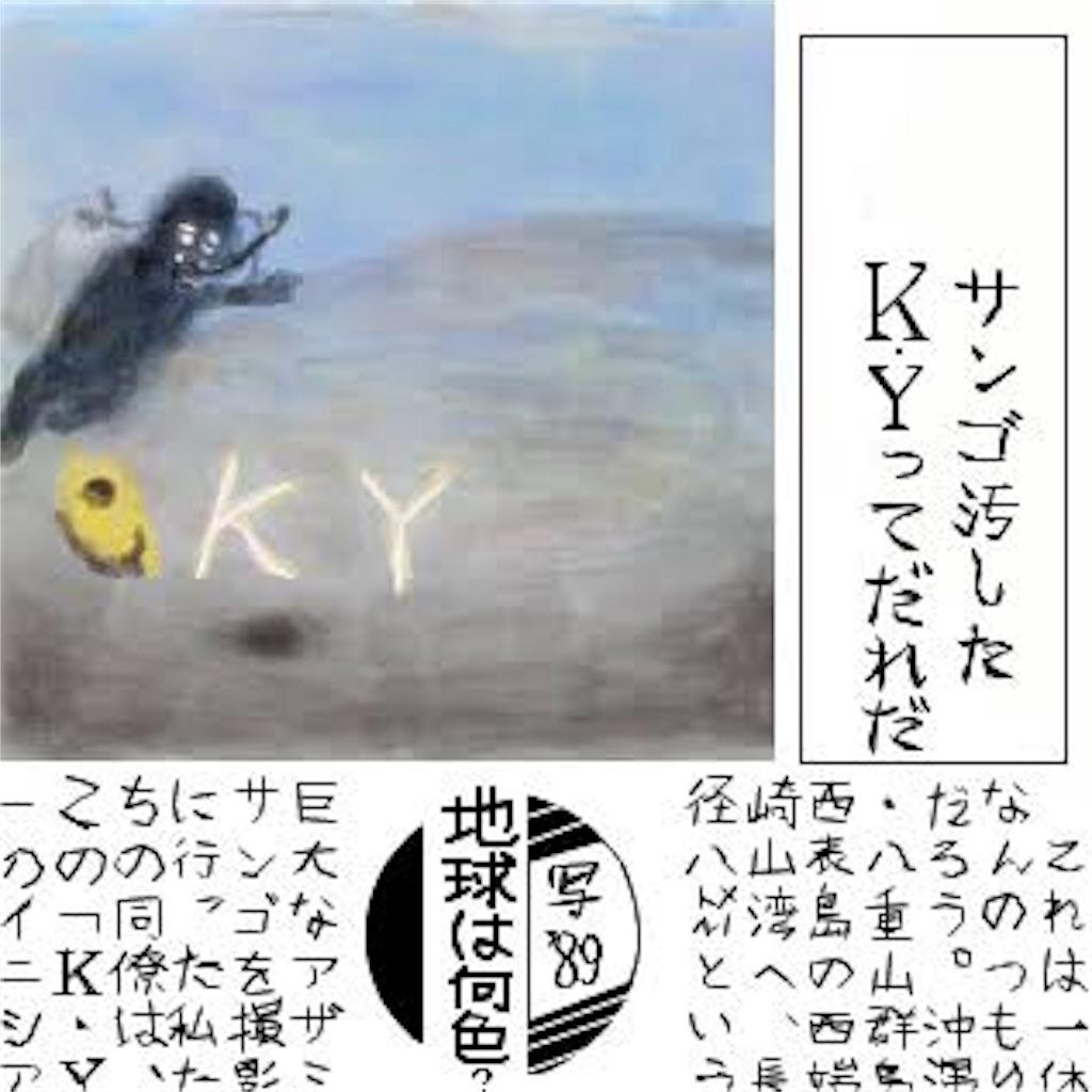 f:id:shimokitazawacinema:20190503024747j:image