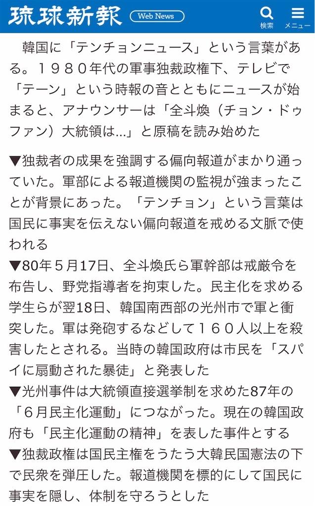 f:id:shimokitazawacinema:20190518125751j:image