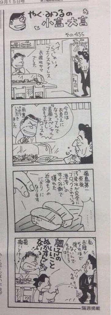 f:id:shimokitazawacinema:20190519002856j:image