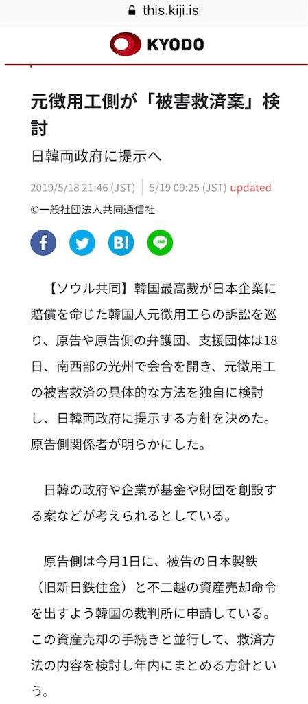 f:id:shimokitazawacinema:20190519124013j:image