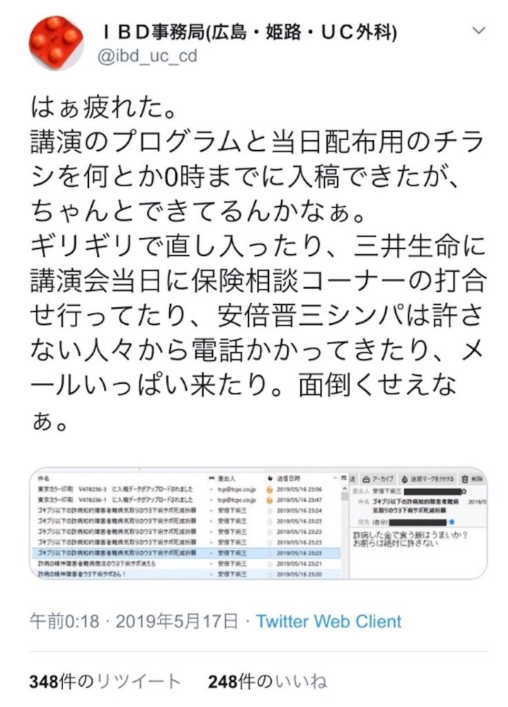 f:id:shimokitazawacinema:20190519131116j:image