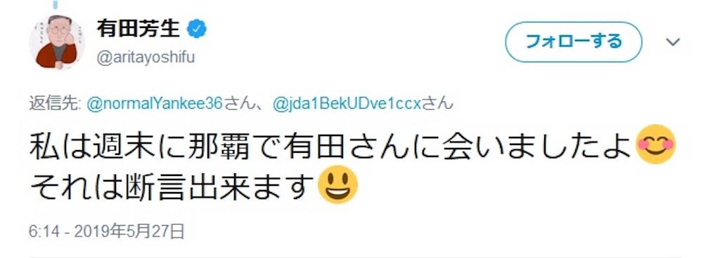 f:id:shimokitazawacinema:20190530071724j:image