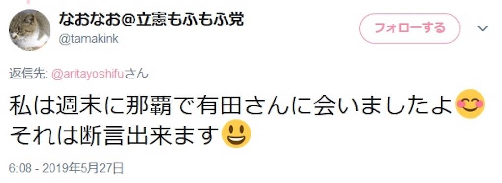 f:id:shimokitazawacinema:20190530071745j:image