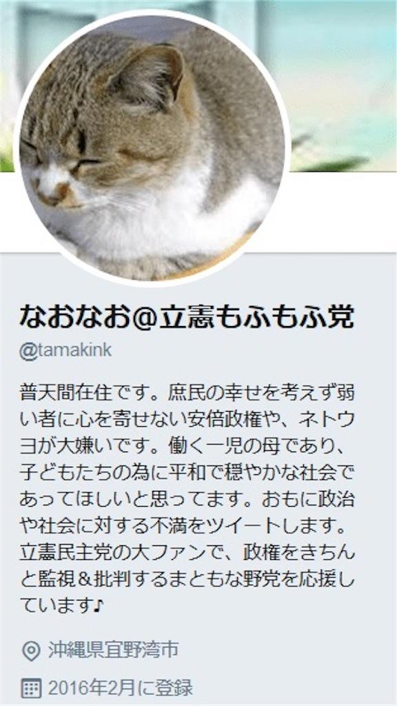 f:id:shimokitazawacinema:20190530071812j:image