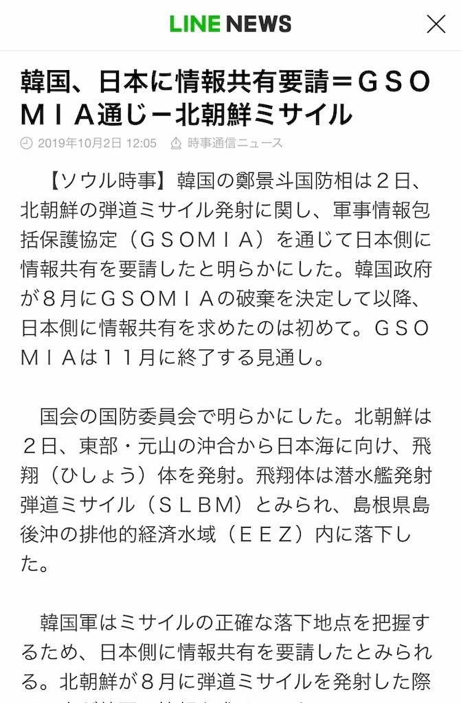 f:id:shimokitazawacinema:20191003122710j:image