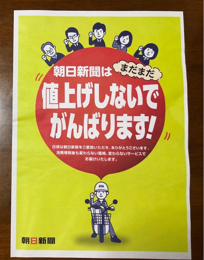 f:id:shimokitazawacinema:20191004080605j:image