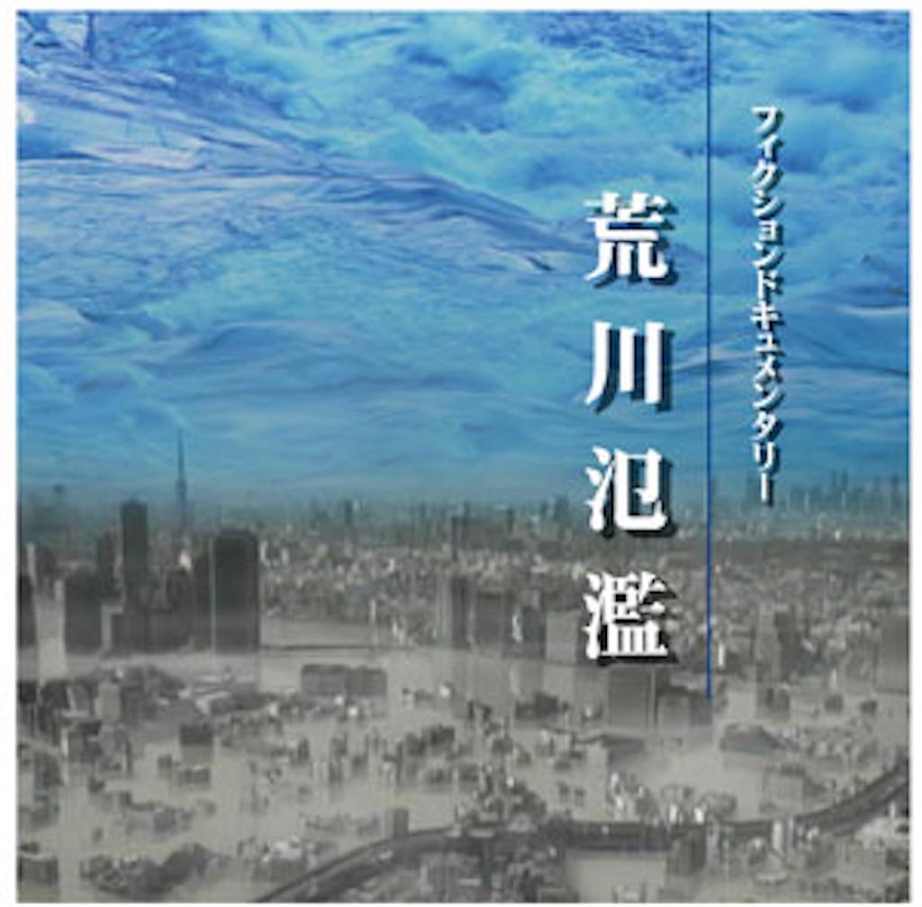 f:id:shimokitazawacinema:20191012090927j:image