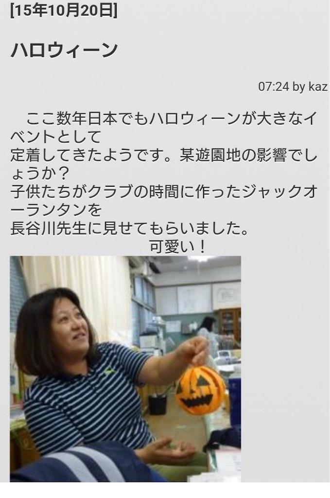 f:id:shimokitazawacinema:20191012121201j:image