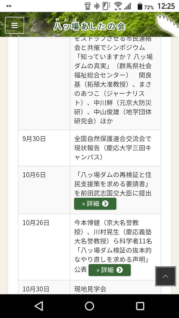 f:id:shimokitazawacinema:20191018234932p:image
