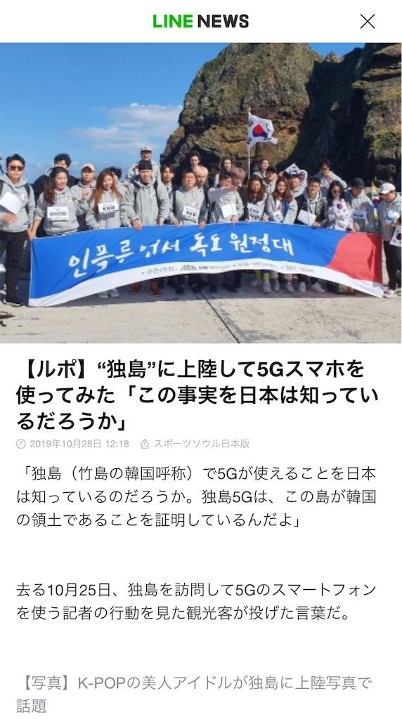 f:id:shimokitazawacinema:20191029105916j:image