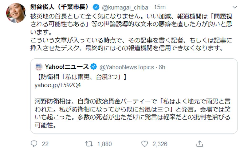 f:id:shimokitazawacinema:20191030072116p:image