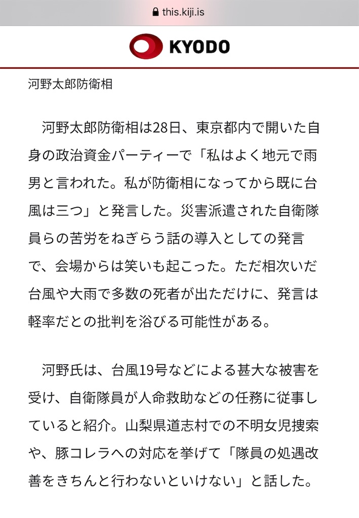 f:id:shimokitazawacinema:20191030072325j:image