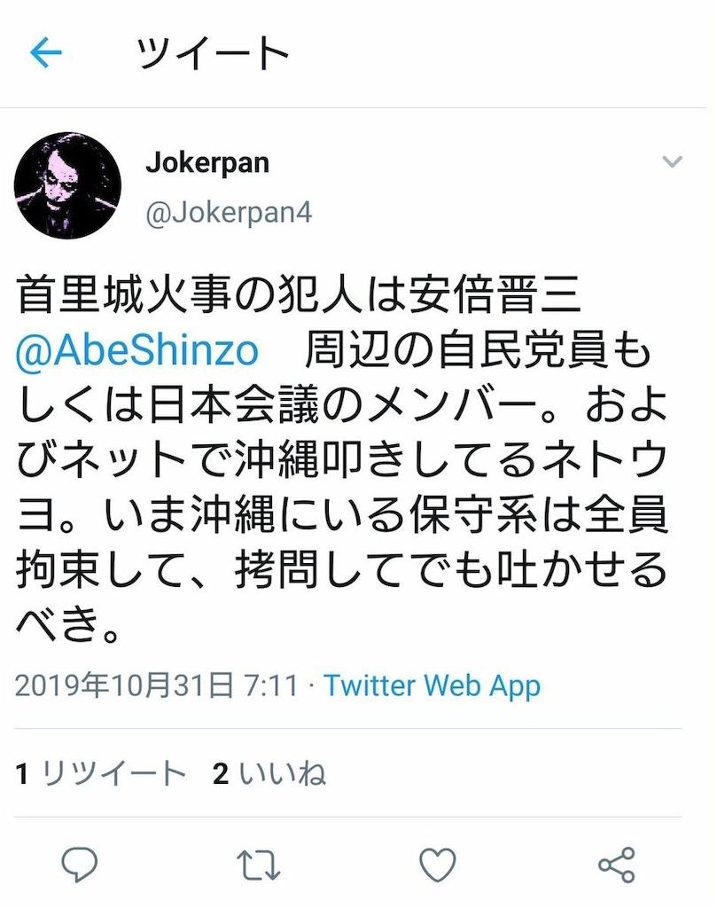f:id:shimokitazawacinema:20191101072230j:image