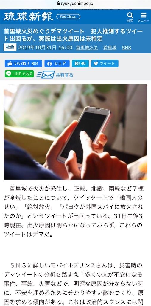 f:id:shimokitazawacinema:20191101072303j:image