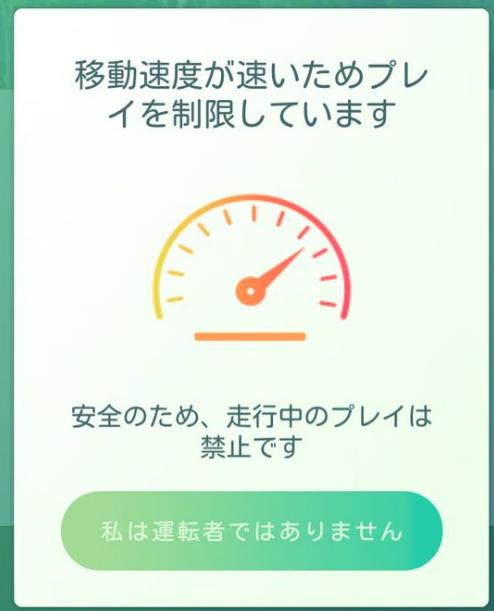 f:id:shimokiyo:20161030034322p:plain