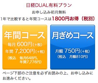 f:id:shimokiyo:20161126174826p:plain