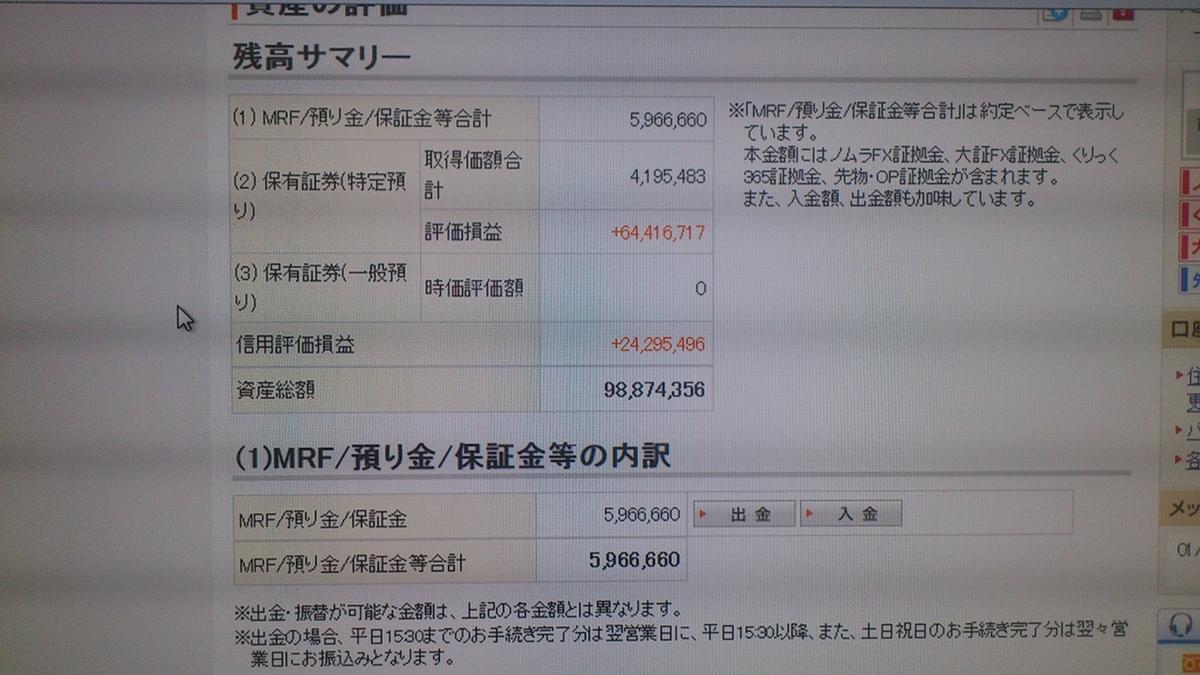 f:id:shimomura1205:20130129095516j:plain