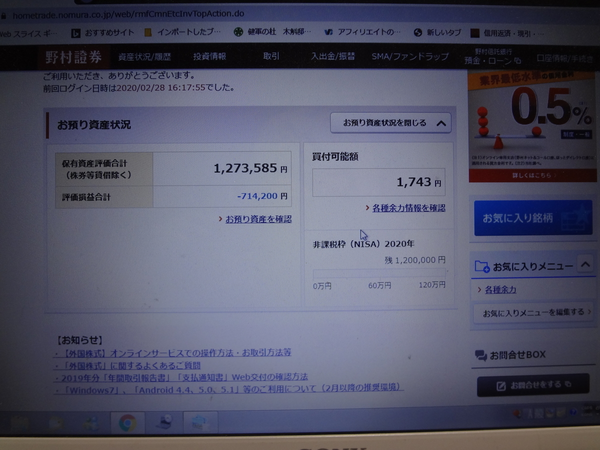 f:id:shimomura1205:20200228210808j:plain