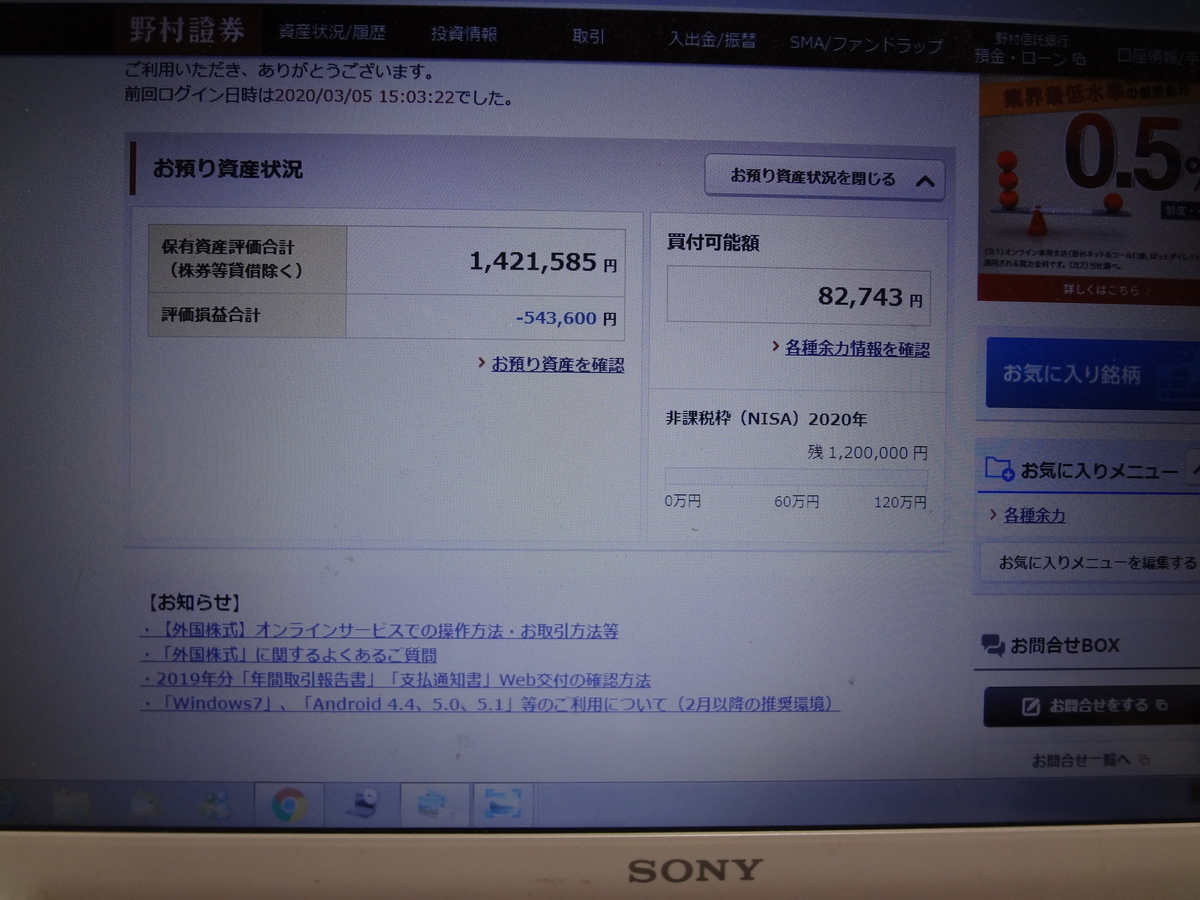 f:id:shimomura1205:20200305224439j:plain