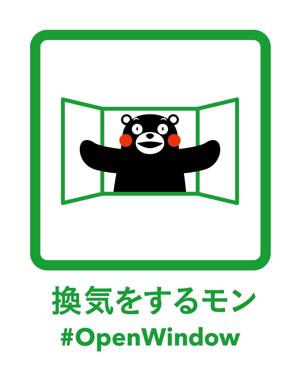 f:id:shimomura1205:20200408233220j:plain