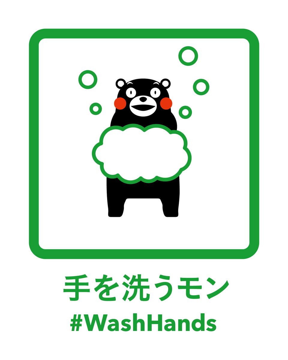 f:id:shimomura1205:20200409221232j:plain
