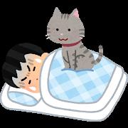 f:id:shimomura1205:20200501205544p:plain
