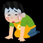 f:id:shimomura1205:20200507211919p:plain
